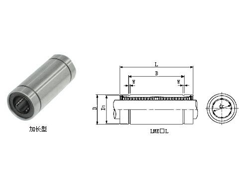 LM...L 加长型直线轴承